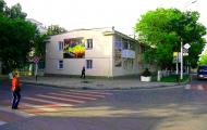 дом-в-центре