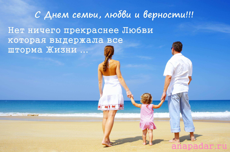 anapadar.ru